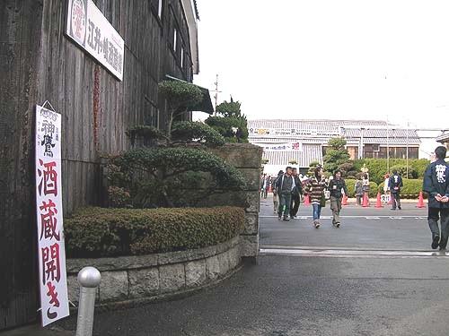 2009021407-1.JPG