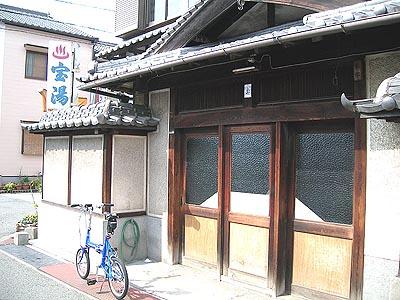 2009030130.jpg