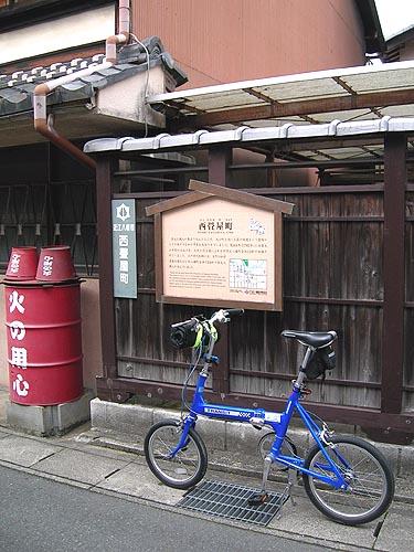 2009032059.jpg