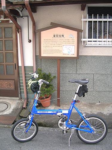 2009032061.jpg
