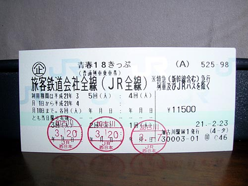 2009032093.jpg