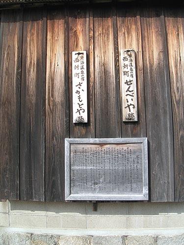 2009032984.jpg