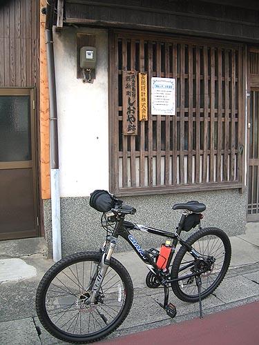 2009032987.jpg