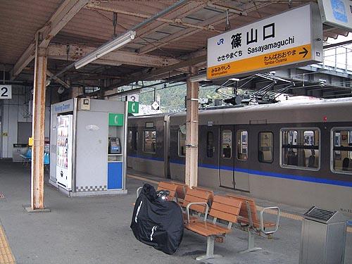 2009040412.jpg