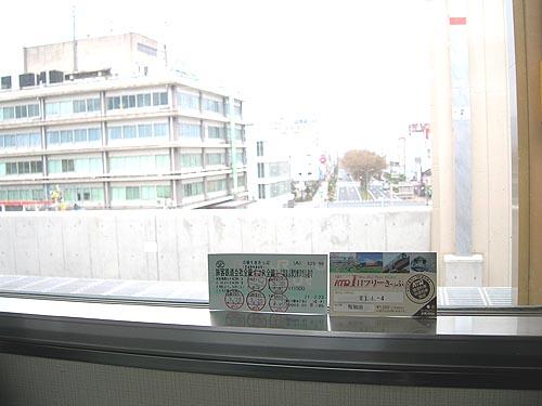2009040419.jpg