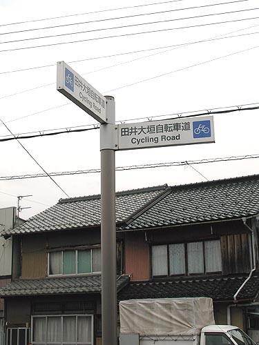 2009040431.jpg
