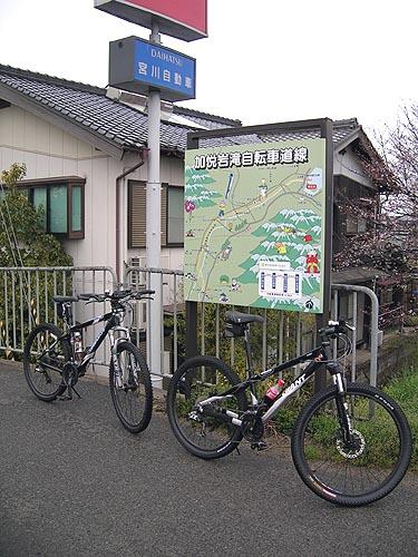2009040456.jpg