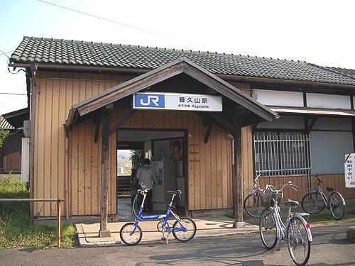 2009041169.jpg