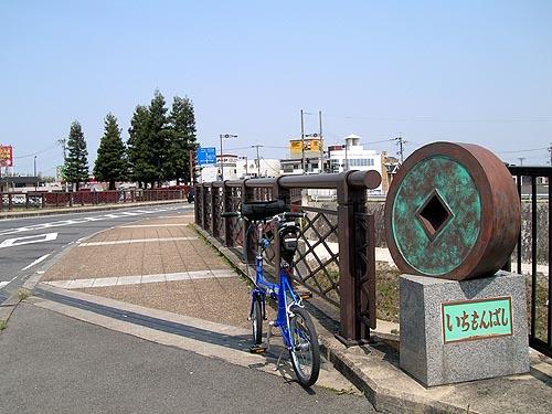 2009041942.jpg