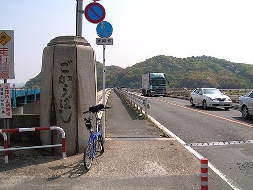 2009041946.jpg