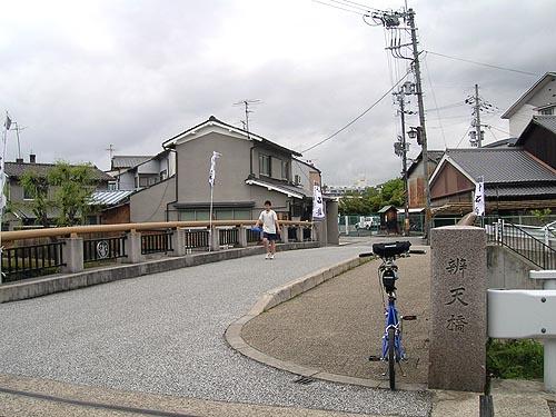 2009042624.jpg