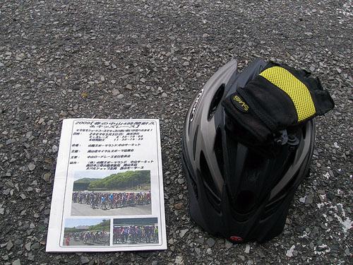 20090503中山サーキット4時間耐久1.JPG