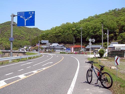 2009050908.JPG