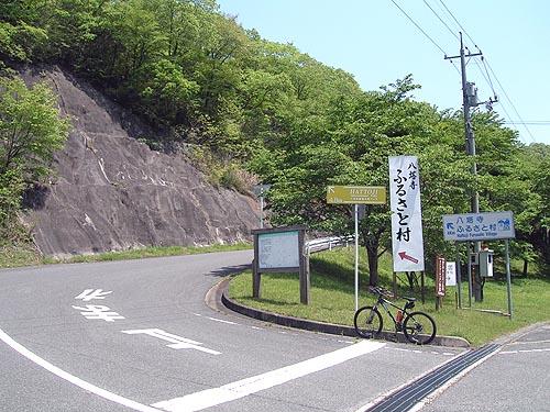 2009050909.JPG