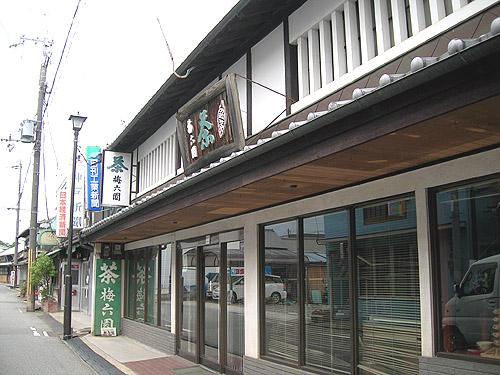 2009070512.JPG