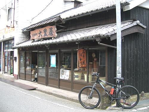 2009070513.JPG