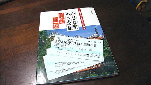2009070900.jpg