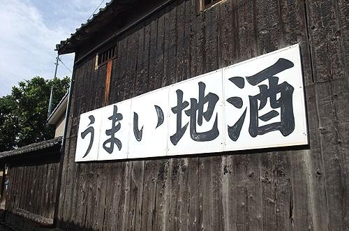 2009071100.JPG