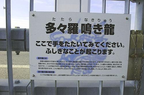 20090808117.JPG