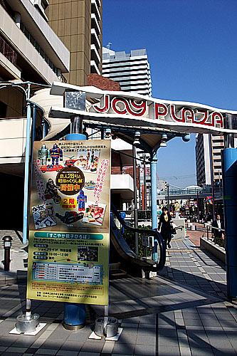 2009110604.jpg