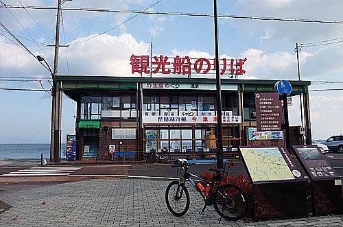 2009112830.JPG