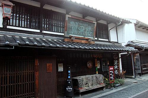 2009120606.JPG
