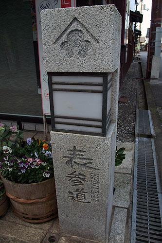 20091206107.JPG