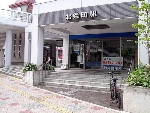 2009070509.JPG