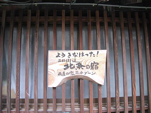 2009070511.JPG