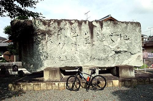 2009071103.JPG