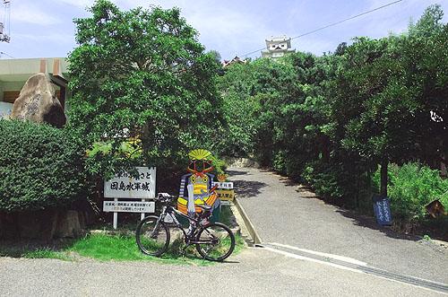 20090808010.JPG