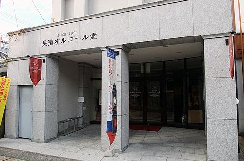 20091206114.JPG