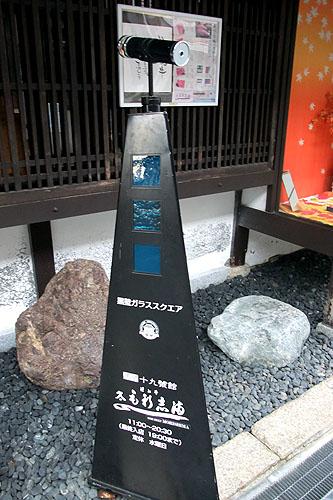 20091206123.JPG