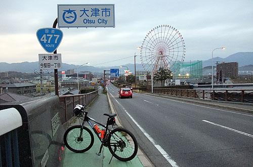20091206218.JPG
