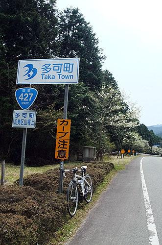 2011053111.JPG